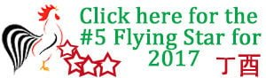 Click here for the #5 Flying Star for 2017