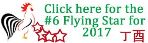 Click here for the #6 Flying Star for 2017