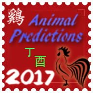 2017 Chinese Animal Predictions