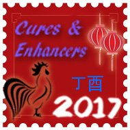 2017 Cures and Enhancers