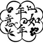Taoist Talisman Feng Shui