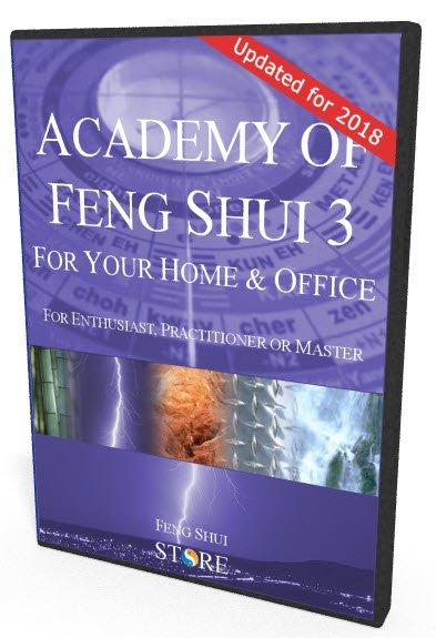 2018 Academy of Feng Shui Software