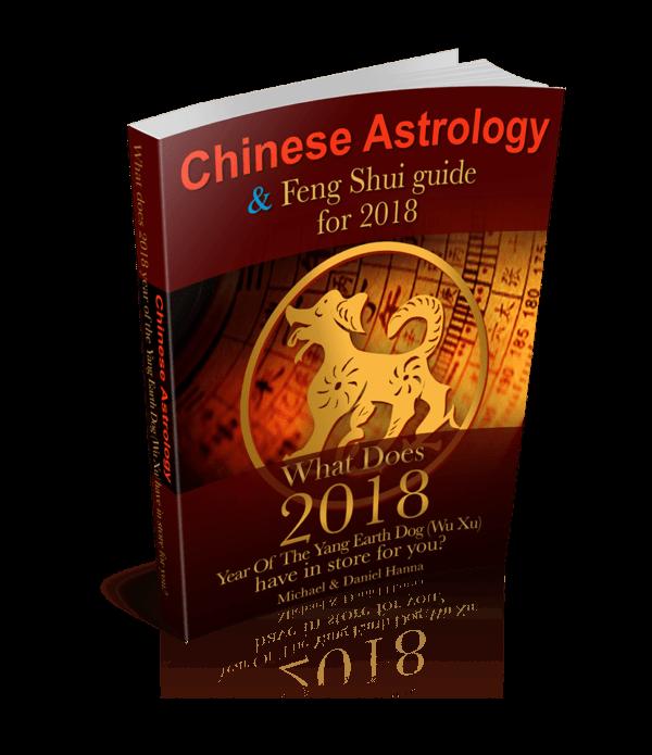 2018 Feng Shui Guide eBook