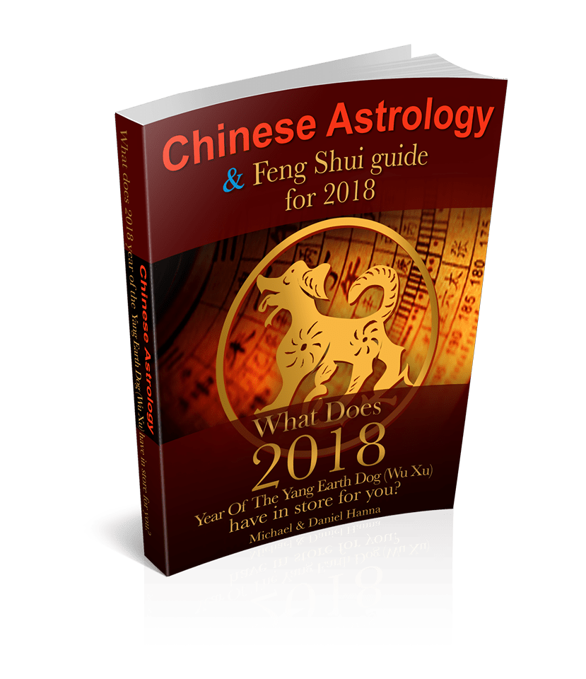 2018 Feng Shui Guide eBook