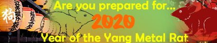 Are you prepared for 2020?