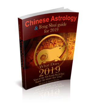 2019 Feng Shui Guide eBook