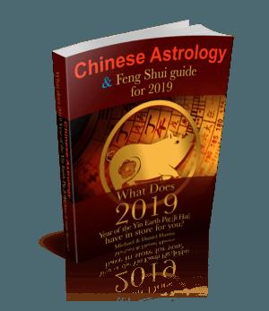 2019 Feng Shui Guide eBook