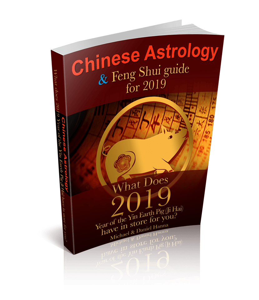 Chinese astrology, Tong Shu Almanac and Feng Shui eBook for 2019