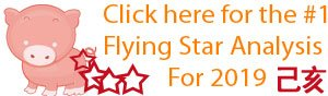 Click here for the number 1 Flying Star for 2019