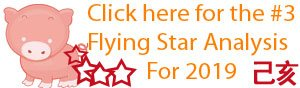Click here for the number 3 Flying Star for 2019