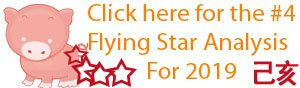 Click here for the number 4 Flying Star for 2019