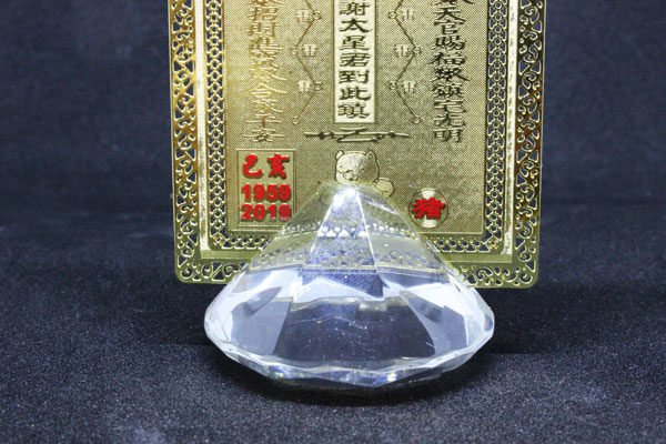 Xie Tai Tai Sui gold plated plaque for 2019 back close