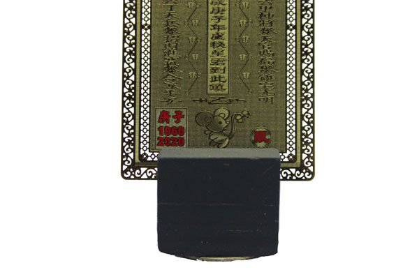 Lu Mi Tai Sui plaque for 2020