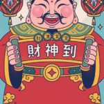 Tsai Shen Yeh God of wealth