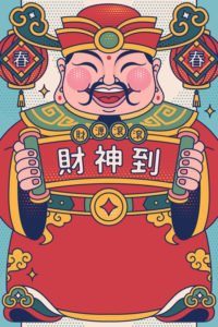 Tsai Shen Yeh God of wealth