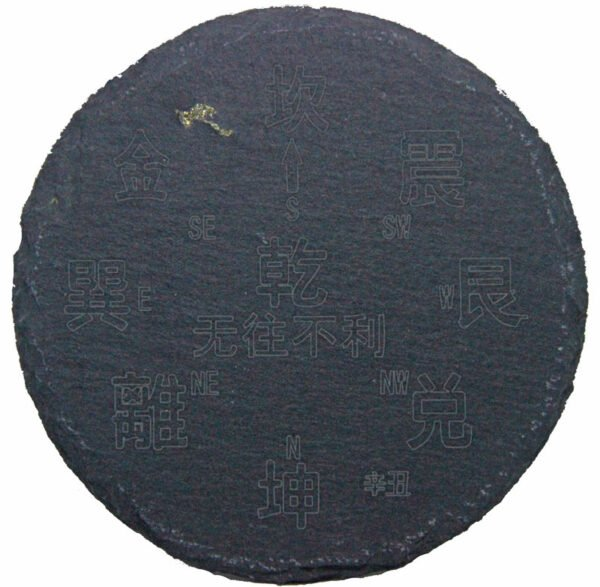 Wu Wang Bu Li Master Cure 2021