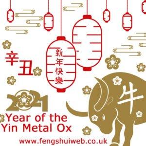 2021 Year of the Yin Metal Ox