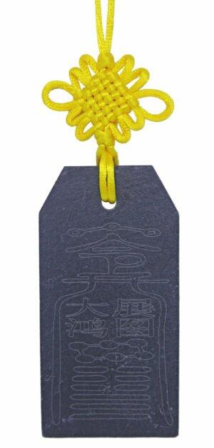 Da Zhan Hong Tu Talisman Sheng Chi Cure 2021