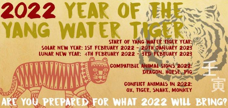 2022 Year of the Yang Water Tiger